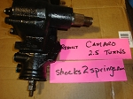 Camaro quick ratio rebuilt steering gear, Fits 70-81 Camaro, 2.5 turns lock to lock